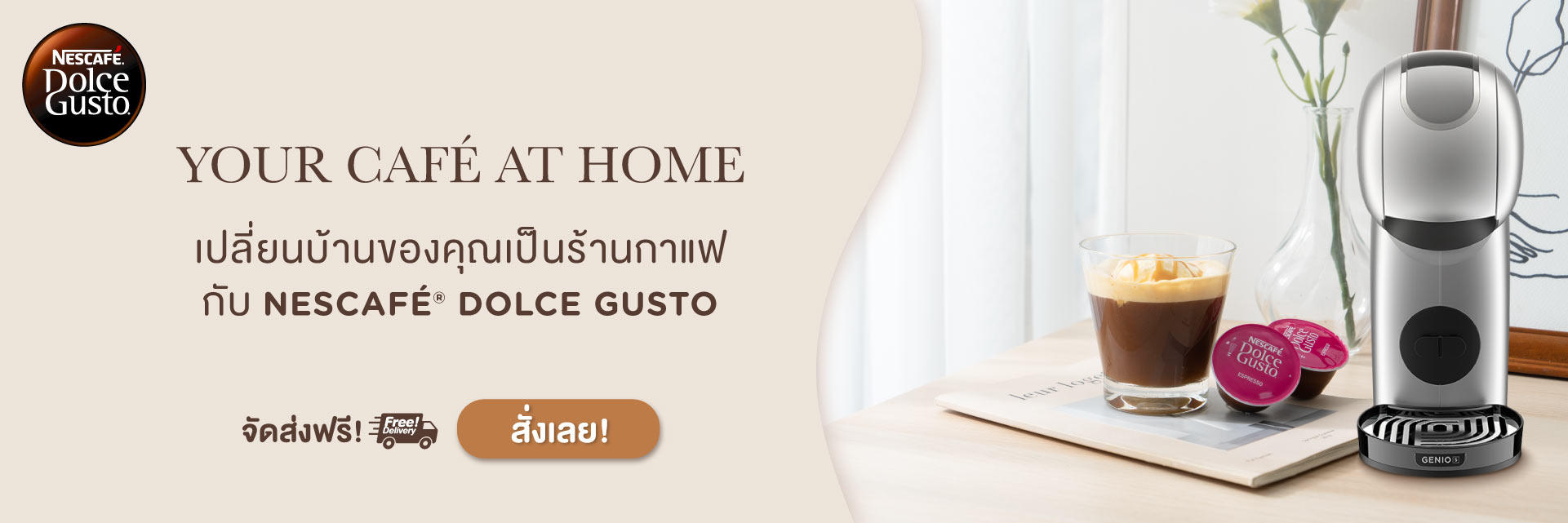 Your Cafe at home