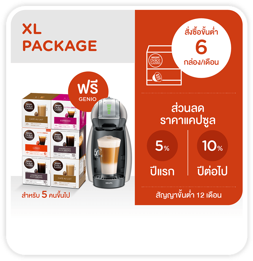 XL Package